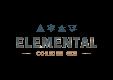 Elemental Cornish Gin logo